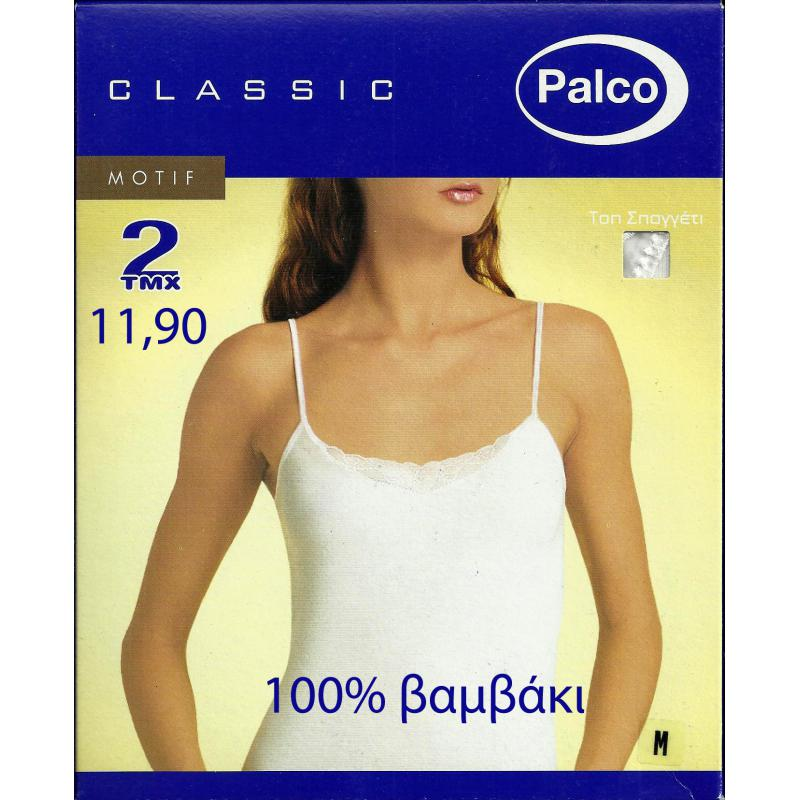 1676919e60de Γυναικεία   Ρούχα   Εσώρουχα   Κάλτσες   Φανελάκια   Γυναικείο φανελάκι με  κοντό μανίκι και V λαιμόκοψη - GoldenShopping.gr