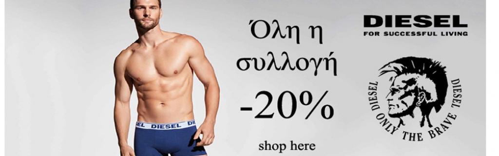 ecotton - Homewear a79ba2a566d
